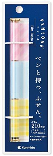 カンミ堂 付箋 ペントネ ハッピー PT-1005