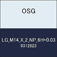 OSG ゲージ LG_M14_X_2_NP_6H+0.03 商品番号 9312823