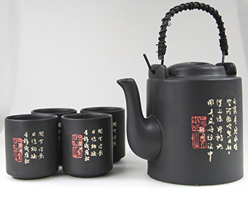 [ ZEIT SCHWARZ ] 5 teiliges Teeservice / Teekanne + 4 Becher / Geschenkverpackung