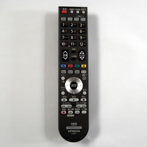 日立 C-RP7 HITACHI テレビリモコン