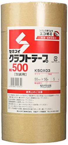 セキスイ クラフトテープ 50mm巾×50m ダンボール色 5巻入 No.500