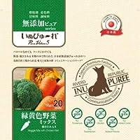 リバードペット いぬぴゅ~れ 無添加ピュアPureValue5 緑黄色野菜ミックス (鶏ささみ入り) 20本入× 24袋セット