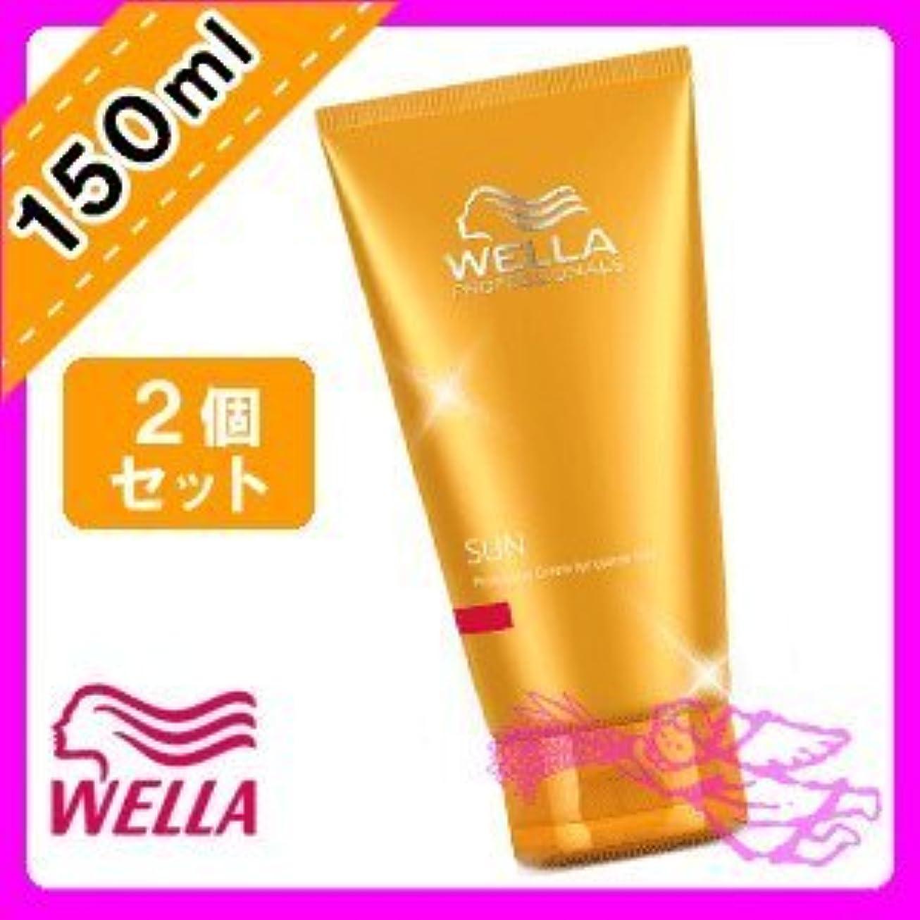 入植者服を洗う細菌ウエラ プロフェッショナルケア サン プロテクションクリーム <150mL×2個セット> WELLA PROFESSIONALCARE UV 紫外線防止