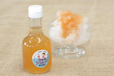 かき氷シロップ(桃)【山梨県産フルーツ果汁使用】無香料・無着色