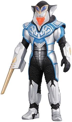Ultraman Ultra Monster Kaiju Series EX ArmGoldt Alien Mephilas