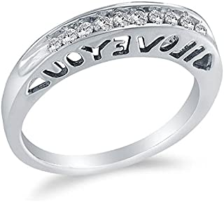 10K White Gold Round Diamond I Love You Wedding Band Ring - Invisible & Channel Setting (1/5 cttw.)
