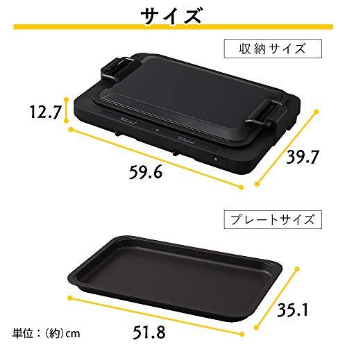 アイリスオーヤマ ホットプレート 平面 タイプ 左右温度調整 1枚 アタッチメント付 ブラック WHP-011-B