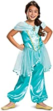 Disney Princess Jasmine Classic Girls' Costume, Teal