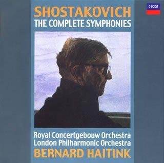 ショスタコーヴィチ:交響曲全集