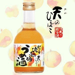 天のひぼこ「完熟梅うめ酒」300ml【此の友酒造】