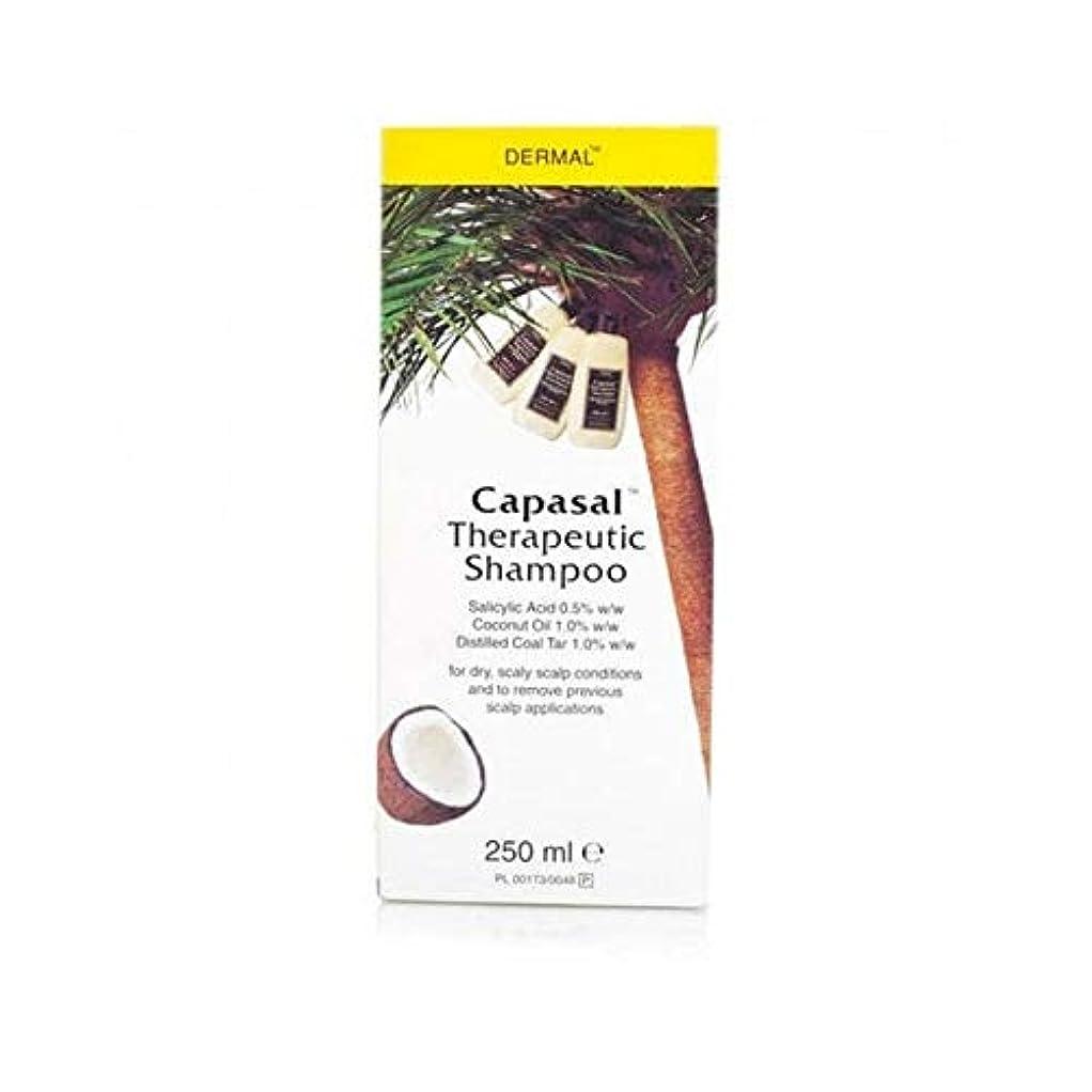 どちらもくさび漏れ[Capasal] Capasal治療シャンプー - 250ミリリットル - Capasal Therapeutic Shampoo - 250ml [並行輸入品]