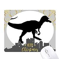 恐竜の化石のミニチュアの絶滅 クリスマスイブのゴムマウスパッド