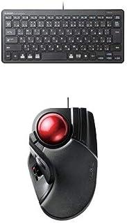 エレコム 有線超薄型ミニキーボード TK-FCP096BK & エレコム トラックボール(人差し指・中指操作タイプ) M-HT1URXBK セット