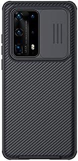 جراب UEKING لهاتف Huawei P40 Pro Plus. غطاء حماية خلفي لحماية الكاميرا (HUAWEI P40 Pro Plus)