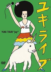 Yukilive:Yuki Tour Joy(Lpcm)(2 [Import allemand]