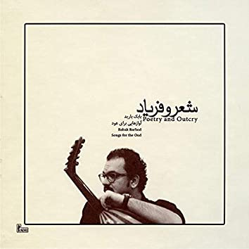 Poetry and Outcry - Songs for the Oud