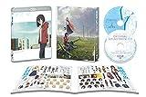 裏世界ピクニック Blu-ray BOX上巻【初回生産限定】[Blu-ray/ブルーレイ]