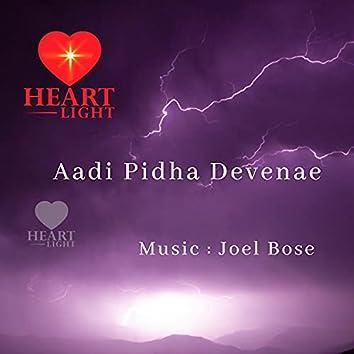 Aadi Pidhaa Devenae (feat. D.Wilson)