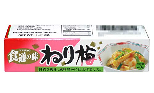 [JAPAN PREMIUMS] NERI UME - Umeboshi (Japanese Pickled Plums) Paste in Plastic Tube (1.41 oz)