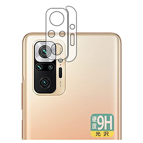 PDA工房 Xiaomi Redmi Note 10 Pro 9H高硬度[光沢] 保護 フィルム [レンズ周辺部用2枚組] 日本製