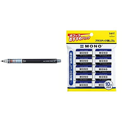 【セット買い】三菱鉛筆 シャープペン クルトガ 0.5 ブラック M54501P.24 & トンボ鉛筆 消しゴム MONO モノPE01 10個 JCA-061