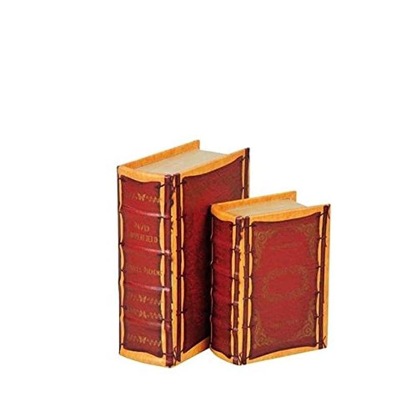 三十オーナメント全部東洋石創 収納ボックス オレンジ (大) 約16.5×22.5×7.5cm、(小) 約12.5×17.5×6.5cm 28269