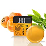 KAWA Anti-Aging Odor Soap with Japanese Persimmon & Green Tea Extract | Removes Nonenal, Body Odor...