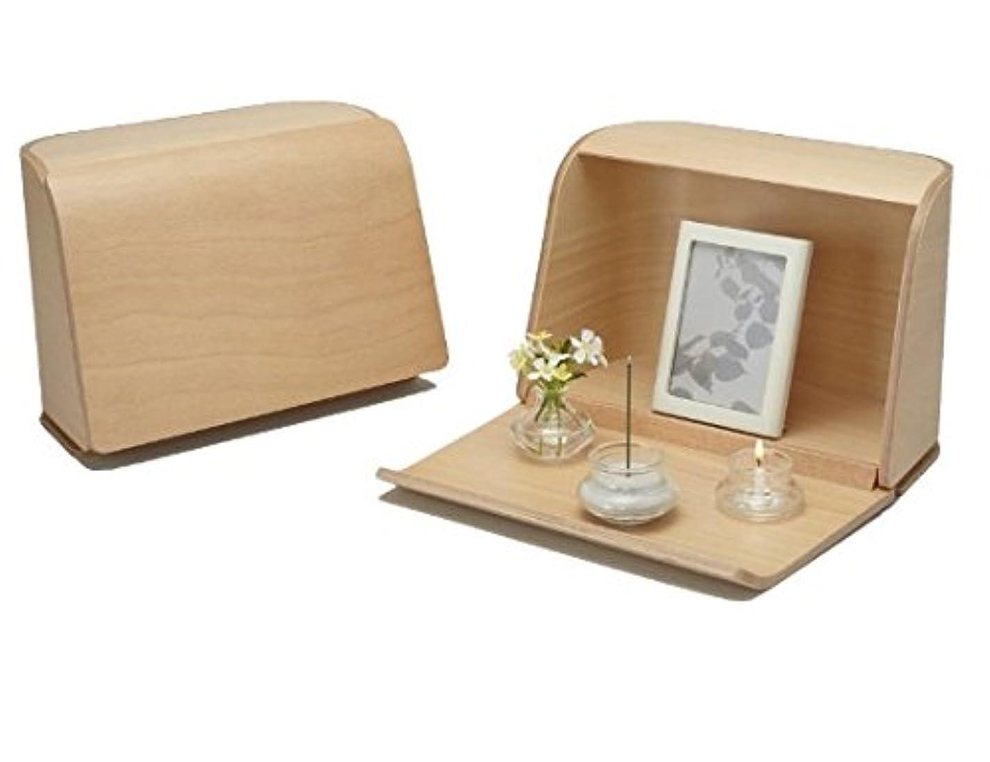 全能絶えずケージやさしい時間祈りの手箱ナチュラル × 3個セット