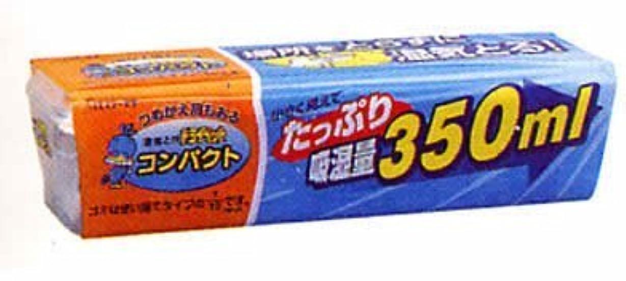 真夜中シンボル香水ドライペット コンパクト容器170g