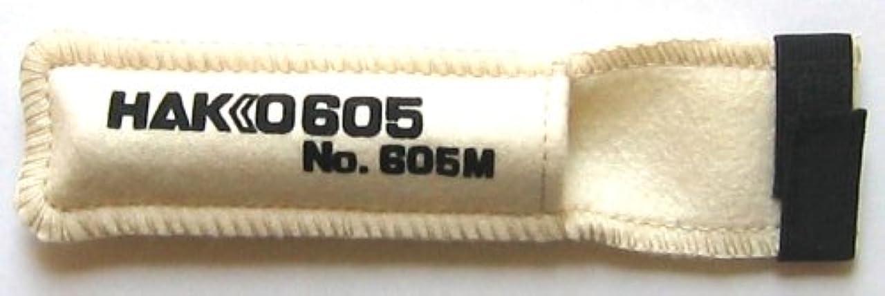 推進力別の畝間白光 コテカバー No.605M