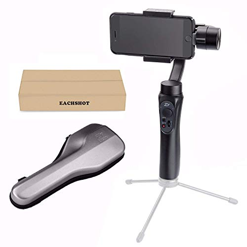 Zhiyun Smooth-Q 3-Axis Handheld Gimbal Stabilizer for Smartphone Like iPhone X 8 7 Plus 6 Plus Samsung Galaxy S8+ S8 S7 S6 S5 Wireless Control Vertical Shooting Panorama Mode Smooth Q Black