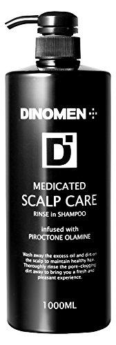 DiNOMEN(ディノメン) 薬用スカルプケア リンスインシャンプー