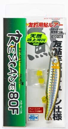 【カツイチ】 リスケード 80F キラキラ鮎