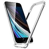 ESR iPhone SEケース 第2世代 iPhone8ケース iPhone7ケース 2020 新型 バンパーケース ソフトインナーバンパー付きメタルフレームアーマー [電波強度に影響なし] [フチを高くして保護] シルバー
