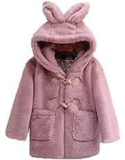 (ジュンィ) 子ども コート ウサギ耳コート ダッフルコートフード付き もこもこ ふわふわ 上着 防風 秋冬コート アウター
