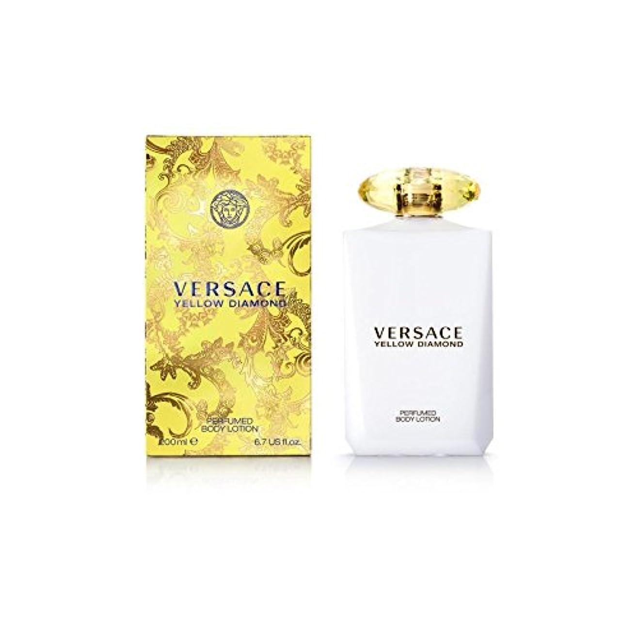 ボタン気候の山中国Versace Yellow Diamond Body Lotion 200ml (Pack of 6) - ヴェルサーチ黄色のダイヤモンドボディローション200 x6 [並行輸入品]