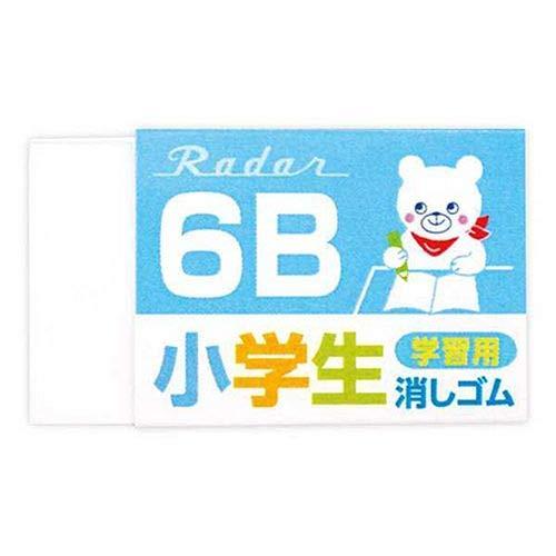 シード レーダー 小学生 学習用消しゴム 6B鉛筆用 ブルー EP-6RG-B ×5 セット