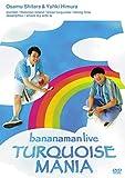 bananaman live TURQUOISE MANIA[DVD]