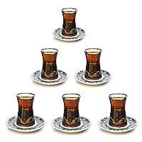 ハンドメイド トルコティーグラスとソーサーセット アラビア語ミラコーヒーセット (アートデザイン#32) 18点セット