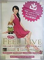 有村実樹 JRA FEEL LIVE ポスター B1サイズ ホビーアイテム