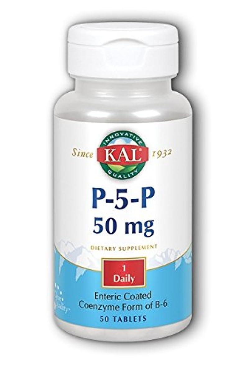 一月ゴージャススーダンP-5-P(活性型ビタミンB6) 50粒[海外直送品]