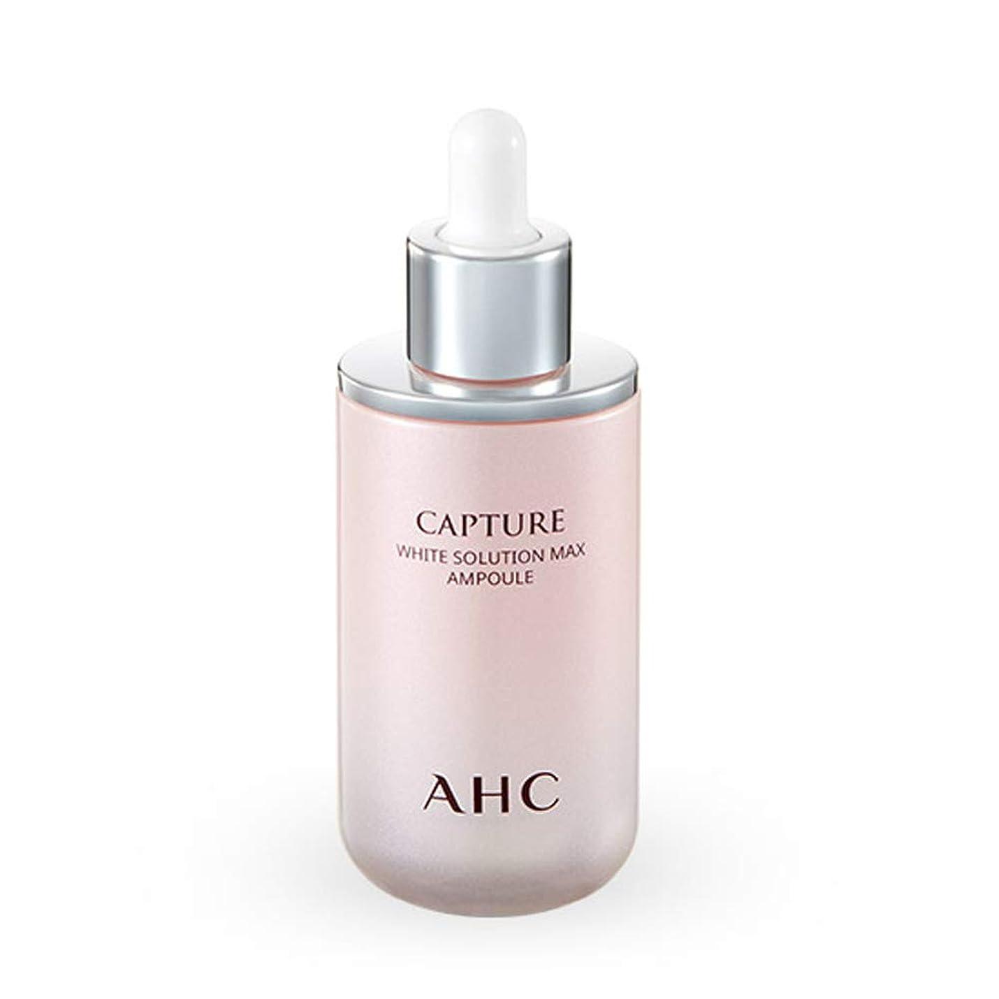 期待する前任者先生AHC(エーエイチシー) キャプチャーホワイト ソリューションマックスアンプル50ml2本セット