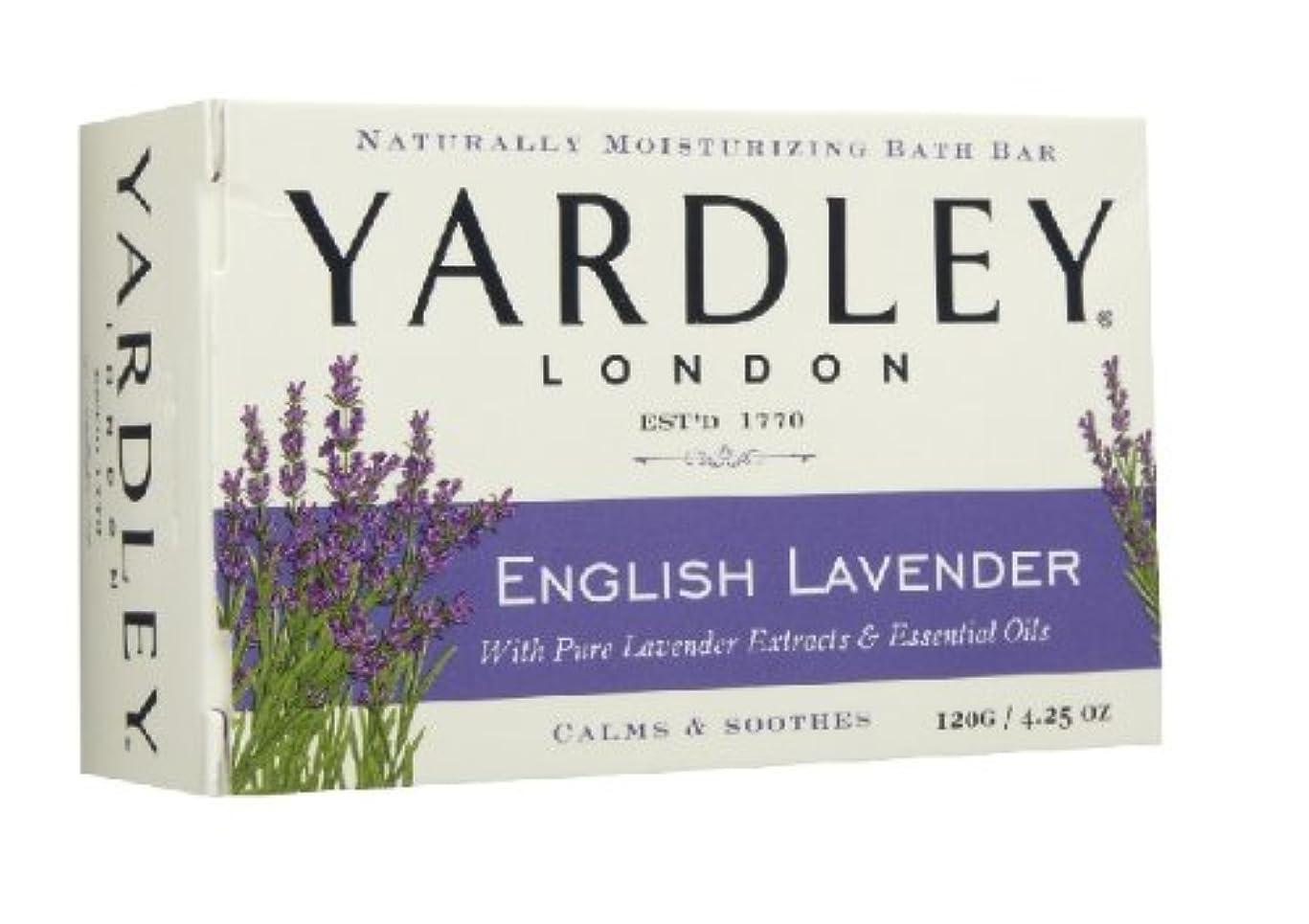 能力キャンドル後方【2個 ハワイ直送品】Yardley London English Lavender Verbena Moisturizing Bath Bar ヤードリー イングリッシュラベンダー ソープ  120g