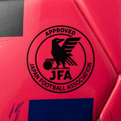 アディダス『ツバサキッズサッカーボール(AF411P)』
