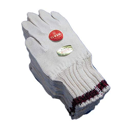 330【高品質快適】純綿軍手 手首を締めつけないカフス付 12双 綿100% 日本製