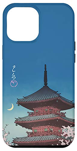 iPhone 12 Pro Max Pagoda Asian Art Case