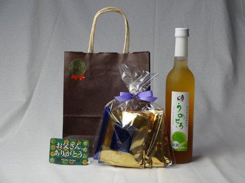 父の日 ギフトセット リキュールセット(完熟梅の味わいと日本酒のうまみをたっぷりの梅リキュール うめとろ500ml 7%奥の松酒造(福島県)+挽き立