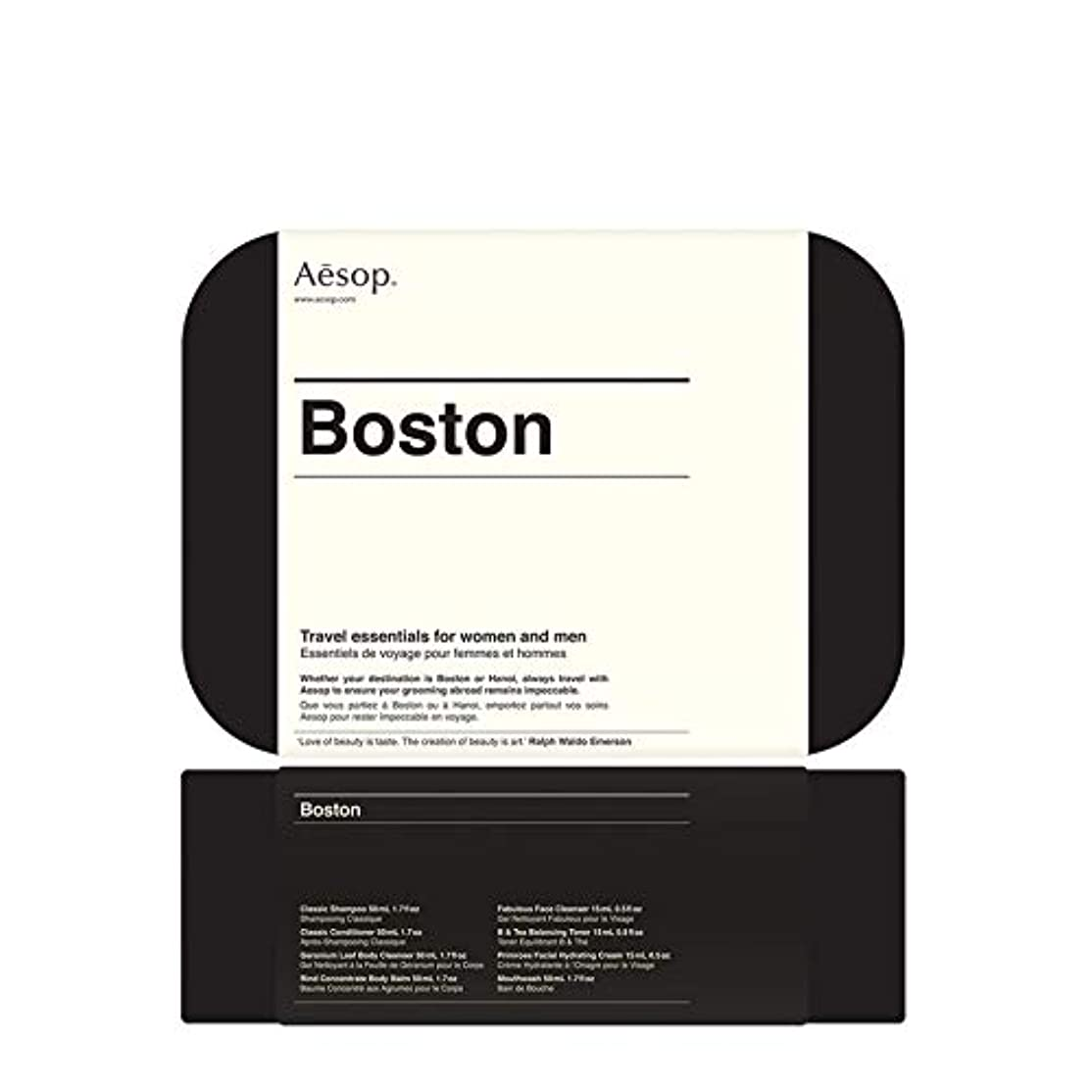 上院里親論争の的[Aesop] ボストン旅行スキンケアキットをイソップ - Aesop Boston Travel Skincare Kit [並行輸入品]