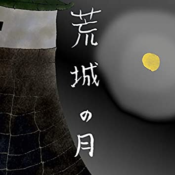 Kojo No Tsuki (The Moon over the Ruined Castle)(Band Arrangement)
