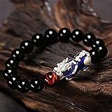 TIANYOU Black Feng Shui Pulsera de Riqueza Chang Coloree Pixiu Bracelet Natural con Pixiu/Piyao Prosperity Amuleto Atraer Lucky Money Bangle Regalo para Mujeres/Hombres, 10Mm